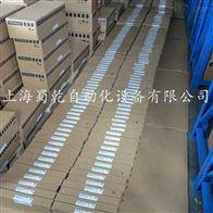 原装西门子套管散热套件6SN1162-0BA03-0AA1