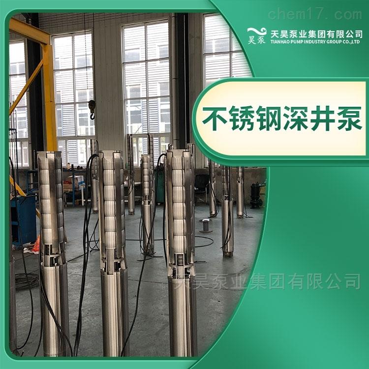 现货供应QH不锈钢潜水泵天昊泵业