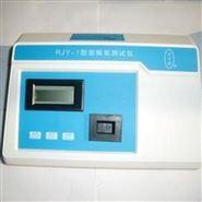 北京臺式總磷測定儀