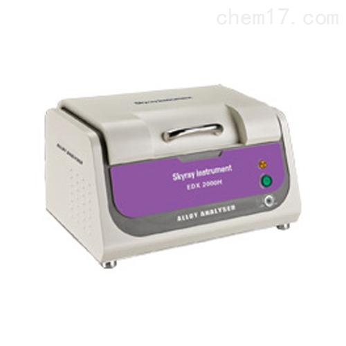 ROHS环保仪器,ROHS检测仪