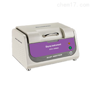rohs卤素分析仪
