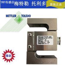 S型拉压TSC-50KG/100KG/200KG/300KG/500KG传感器