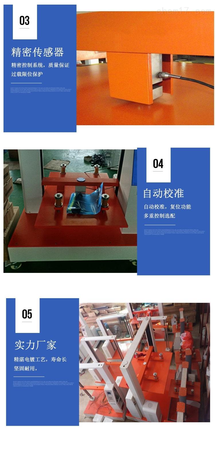 空箱纸箱抗压强度仪 整箱堆码试验机 PY-H620包装抗压试验机
