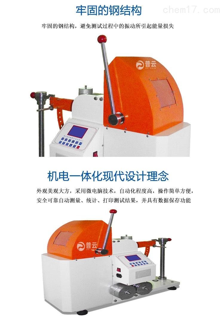 PY-H617纸箱戳穿强度试验机
