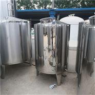 厂家出售1吨2吨不锈钢搅拌罐