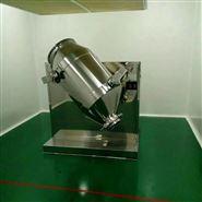 二手三维型混合机回收厂家