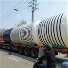 25吨CIP清洗液储罐