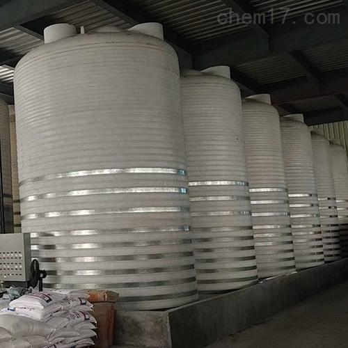 40吨化工储罐