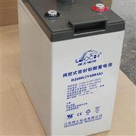 DJ600理士蓄电池DJ600含税运