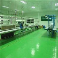 潍坊食品厂生产车间净化工程