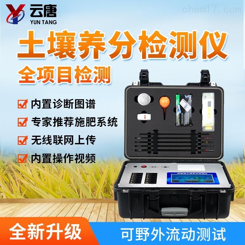 化肥质量检测仪厂家