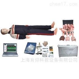 YUY/CPR800CPR800 电脑高级心肺复苏与创伤模拟人