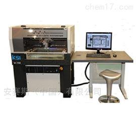 V-700E德国超声波扫描显微镜