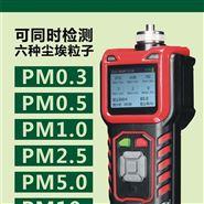 尘埃粒子计数器粉尘浓度检测仪