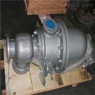 T47H不锈钢杠杆式调节阀