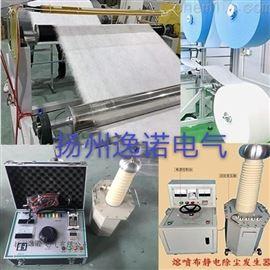 YN-RJD熔喷布静电发生器厂家销售