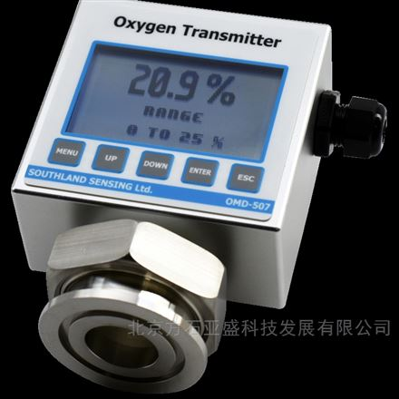 手套箱专用氧气分析仪