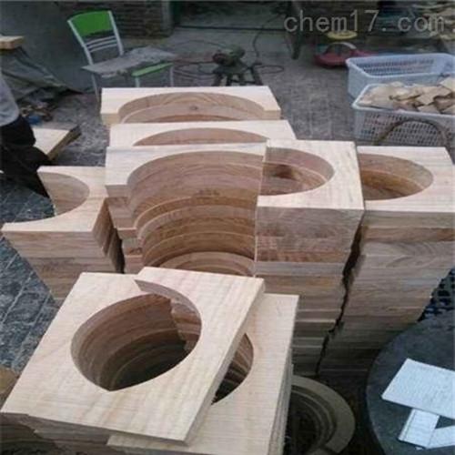 DN34保温管道垫木哪里有卖?什么价格?