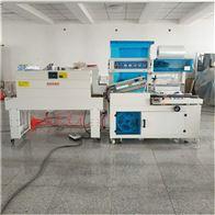 轩昂-空调滤芯 边封圆柱体包装机的用途介绍