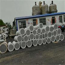 二手不锈钢高压列管式冷凝器