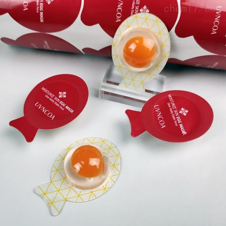 睡眠面膜灌装机器双色鸡蛋一次性泡罩机