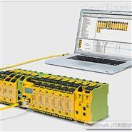 德国皮尔兹PILZ可配置控制系统