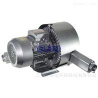 HRB-720-S4双叶轮5.5KW高压鼓风机