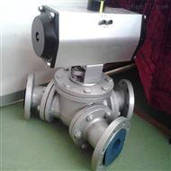 气动高压三通球阀Q614N/Q615N性能可靠