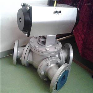 气动高压三通球阀Q614N/Q615N机能可靠