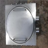 BJX供应防爆接线箱BJX铸铝防爆箱