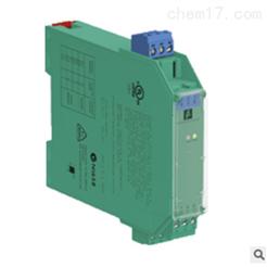 KFD2-SCD-EX1.LK倍加福KFD2系列电流驱动器输出安全栅