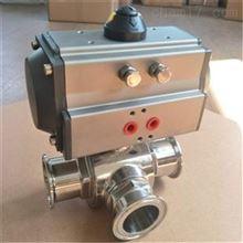 气动卫生级三通球阀Q684F/Q685F供应厂家