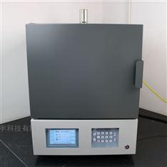 智能一体马弗炉*不锈钢高温炉*煤质分析仪