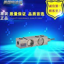 3510-4000lb特迪亚不锈钢料斗秤称重传感器3510-2500lb