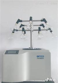 GZLY-2型求购冷冻式干燥机