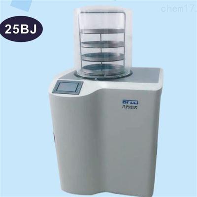 食品冷冻干燥机