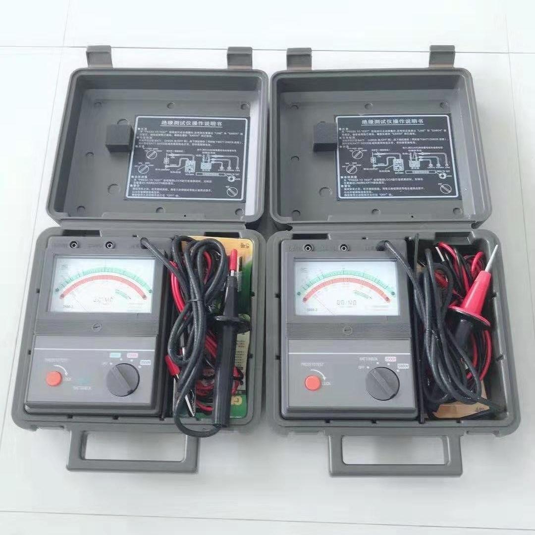 办理四级承装修试电力资质证书需要哪些手续