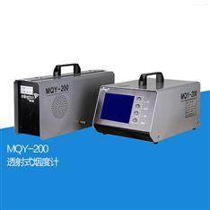 北京分体式烟度检测仪