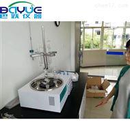 BA-LHW4硫化物酸化吹气仪设备厂家