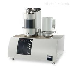 耐驰同步材料热分析仪