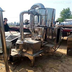不锈钢超微粉碎机回收厂家