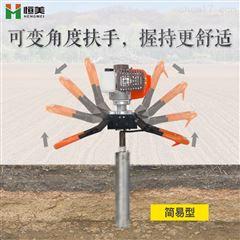 HM-QY02便携式取样钻机