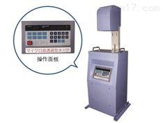 日本kawasaki便携式微波透射型水分计MM-94P