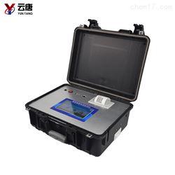 YT-SYC肉类食品药残检测仪厂家