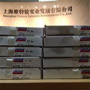 原装林肯LINCOLN润滑分配器VSL6 06-37-1
