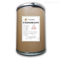 食品级山东辛烯基琥珀酸淀粉钠生产厂家