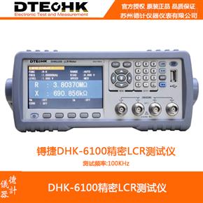 锝捷DHK-6100精密LCR测试仪