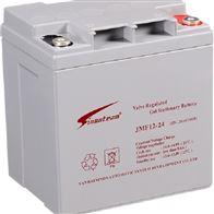 JMF12-24赛能蓄电池JMF原装正品