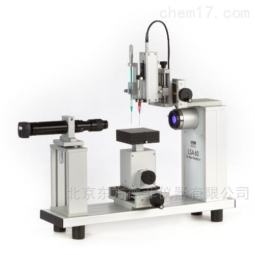 LSA60-德国接触角测量仪