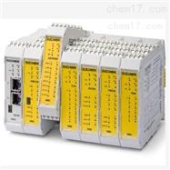 选型EUCHNER MSC小型控制系统